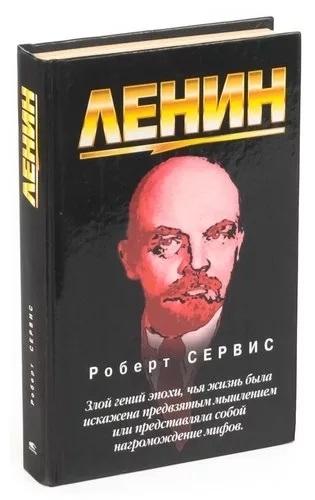 Сервис Р. Ленин Сервис
