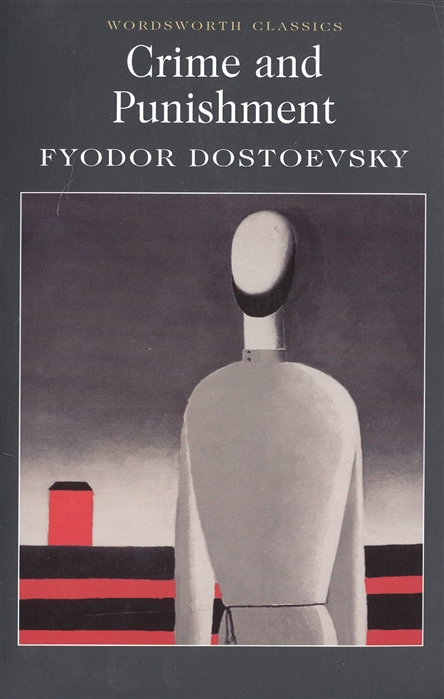 Dostoevsky F. Crime and punishment цена в Москве и Питере