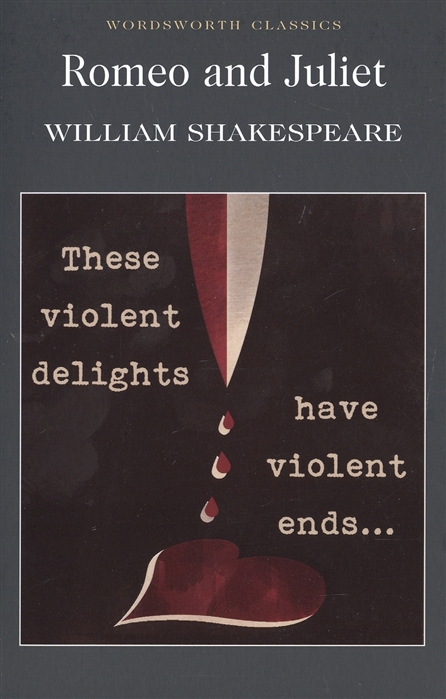Shakespeare W. Shakespeare Romeo and Juliet цена