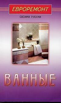 Ванные hideep ванные принадлежности ванные бронза дренаж с перекрытий