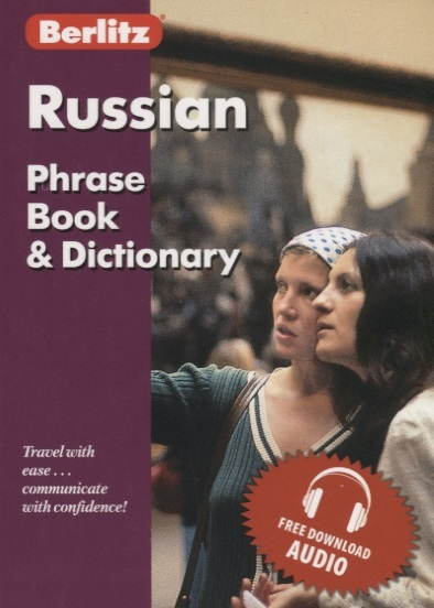 Russian Phrase Book Dictionary berlitz french phrase book