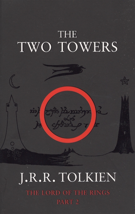 Tolkien J. The two towers The Lord of the rings ч 2 tolkien j r r the lord of the rings