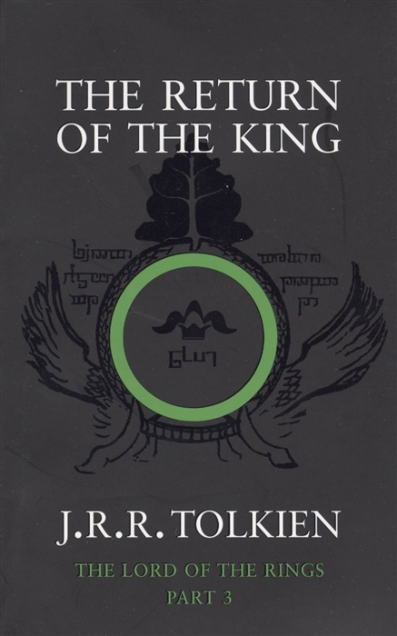 Tolkien J. The return of the King The Lord of the rings ч 3 tolkien j r r the lord of the rings