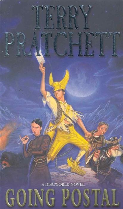 Фото - Pratchett T. Pratchett Going Postal pratchett terry maskerade
