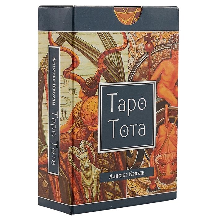Таро Тота