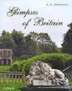 Минченков А. Glimpses of Britain Взгляды на Британию а г минченков glimpses of britain reader