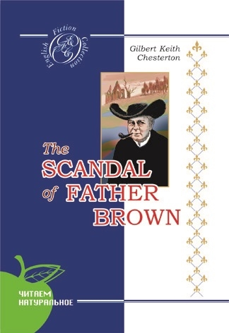 The Scandal of Father Brown Позор отца Брауна