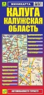 Миникарта Калуга Калужская обл