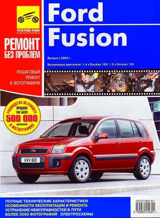 Фото - Ford Fusion в фото фото