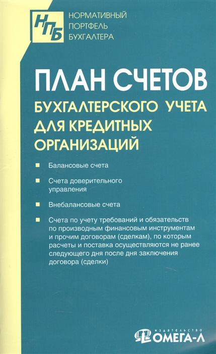 карта домов москвы по годам постройки