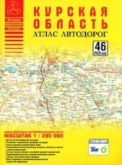 Атлас а д Курская область