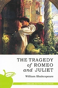 The Tragedy of Romeo and Juliet Ромео и Джульетта