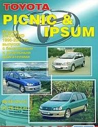Toyota Picnic Ipsum 2WD 4WD 1996-2001