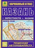 Подробная карта курска с улицами и номерами домов и названиями организаций