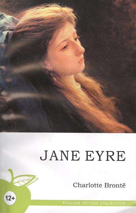 Бронте Ш. Jane Eyre Джейн Эйр bronte c jane eyre джейн эйр на английском языке