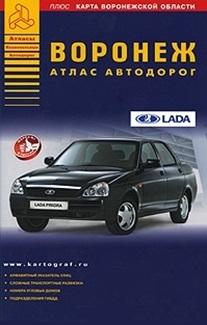 Атлас а д Воронеж