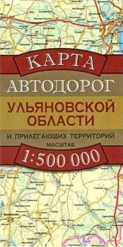 Бушнев А. (рук.) Карта а д Ульяновской области