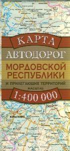 цена на Бушнев А. (рук.) Карта а д Мордовской Республики