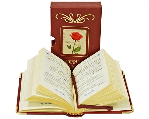 Плотникова Т. (сост). Афоризмы о любви т ф плотникова чудо поделки из цветов и листьев