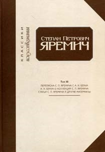 Сельская Россия Приоритеты развития