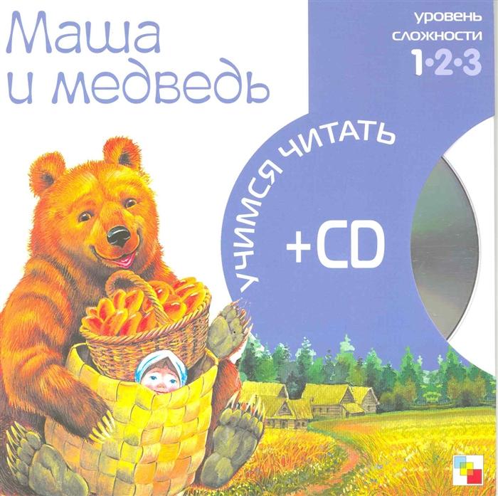 Маша и медведь маша и медведь 100 наклеек зеленая