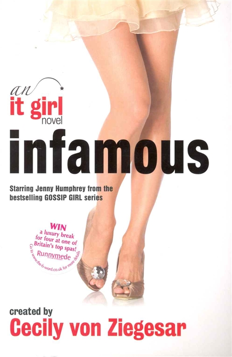 цена на Ziegesar C. It Girl 7 Infamous