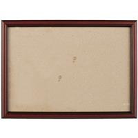 Рама 21*30 деревянная, цв. коричневый темный, со стеклом, Двуреченский