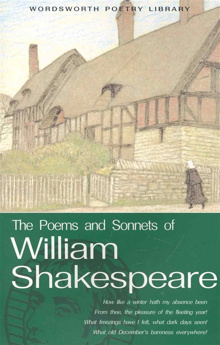Shakespeare W. The Poems and Sonnets of William Shakespeare франческо петрарка the sonnets triumphs and other poems of petrarch