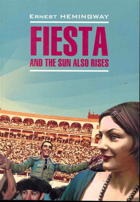 Хемингуэй Э. Fiesta and the Sun Also Rises Фиеста и солнце восходит
