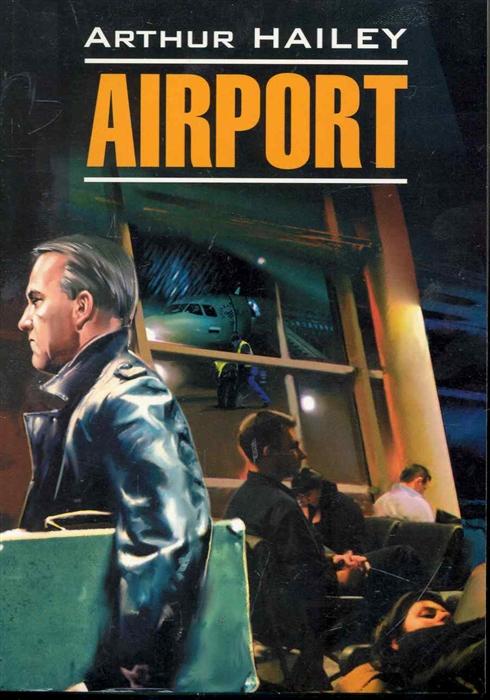 Хейли А. Airport Аэропорт airport