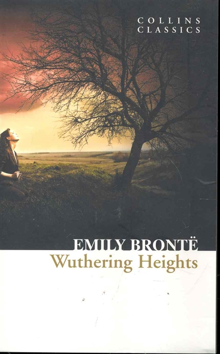 Bronte E. Wuthering Heights bronte e wuthering heights isbn 9785521001422