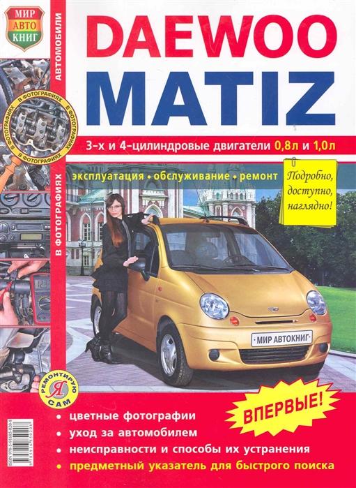 цена на Автомобили Daewoo Matiz