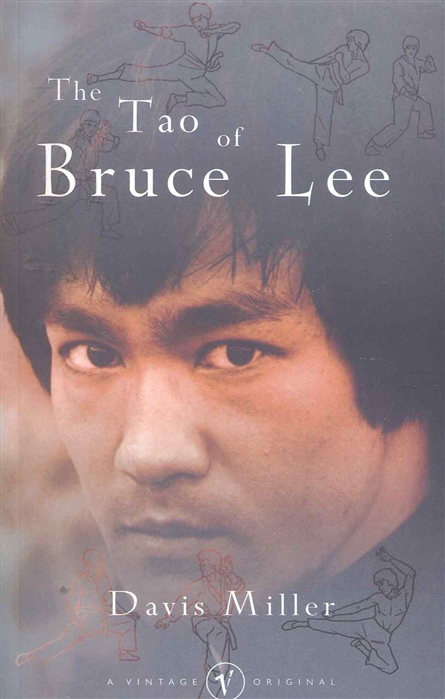 Miller D. The Tao of Bruce Lee брелок qiang tao trade