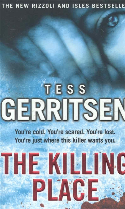 Gerritsen T. The Killing Place copycat killing