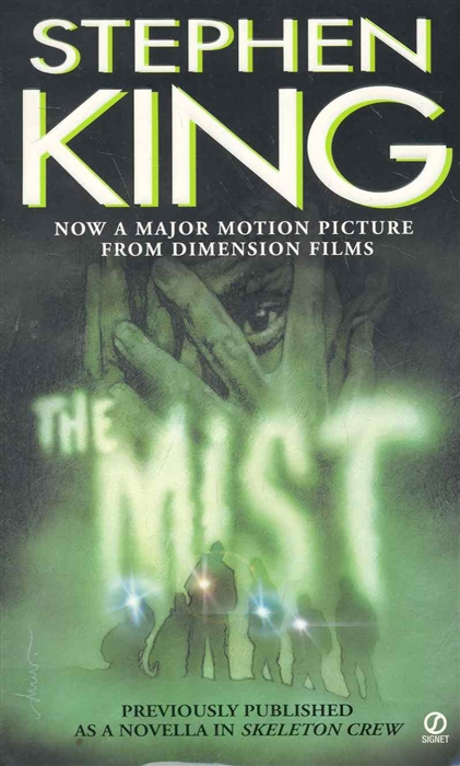King S. The Mist king s the stand