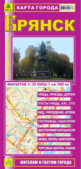 Карта г Брянск
