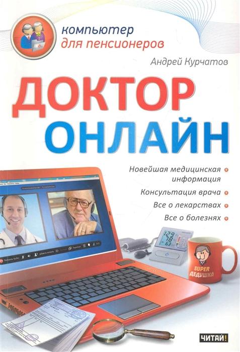 интернет магазин онлайн