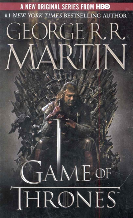 Martin G. Game of Thrones martin g game of thrones