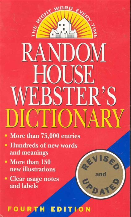 Osborn K., Pearsons E. (ed.) Random House Webster s Dictionary