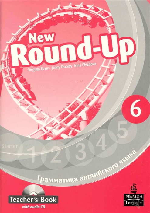Evans V., Dooley J. Round-Up New English Грамматика англ яз 6 TBk evans v new round up 6 student's book грамматика английского языка russian edition with cd rom