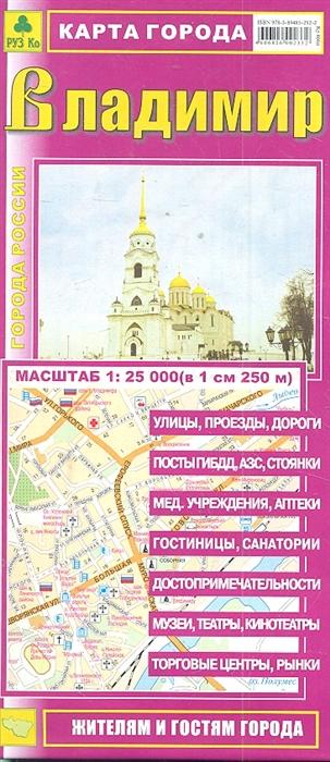 Карта г Владимир