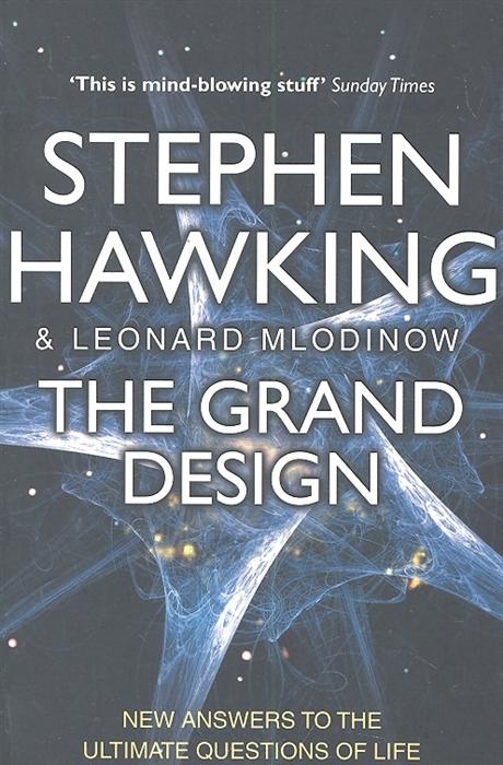 Hawking S., Mlodinov L. The Grand Design