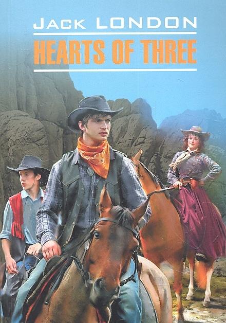 Лондон Дж. Hearts of Three Сердца трех лондон дж английский с дж лондоном любовь к жизни love of live