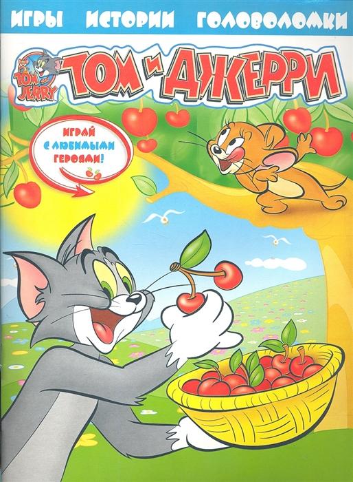 Игры истории головоломки Том и Джерри