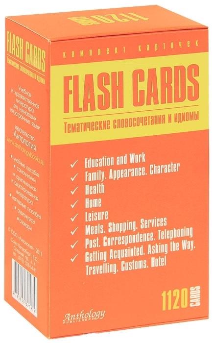 Тематические словосочетания и идиомы Комплект карточек Flash Cards 1120 cards subtraction 52 flash cards