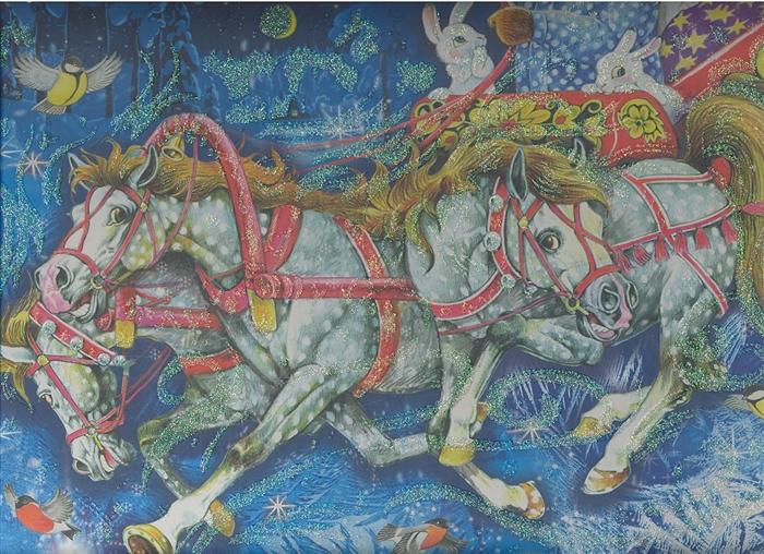 Саломатина Е. (ред.) Гигантская новогодняя книга каткова т манцевич а ред гигантская энц живого мира isbn 9785170463107