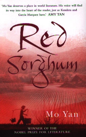 Yan M. Red Shorgum
