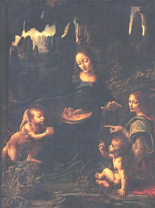Фото - Ормистон Р. Леонардо да Винчи Жизнь и творчество в 500 иллюстрациях ормистон р леонардо да винчи жизнь и творчество в 500 иллюстрациях
