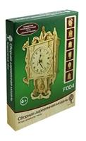 Сборная деревянная модель F004 Классические часы (4/20) (6+) (Чернусь)