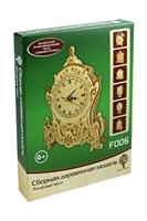 Сборная деревянная модель F006 Ажурные часы (4/20) (6+) (Чернусь)